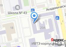 Компания «Институт органического синтеза им. И.Я. Постовского УрО РАН» на карте