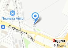 Компания «Гермес 2011» на карте