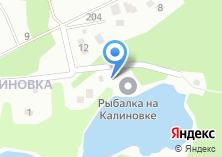 Компания «Рыбалка на Калиновке» на карте