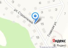 Компания «Завидово» на карте