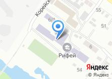 Компания «Рифей» на карте