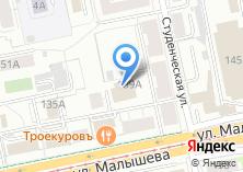 Компания «Томат магазин подарков» на карте