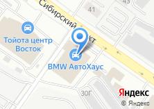 Компания «АвтоХаус-Урал» на карте
