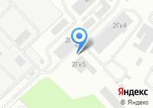 Компания «Кузовное ателье» на карте