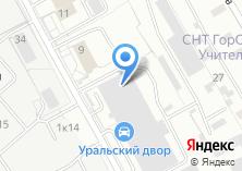 Компания «БАЗИС ТРЕЙД ГРУПП» на карте