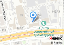 Компания «Спецовка» на карте