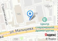 Компания «РегионСпецСервис-Екатеринбург» на карте