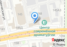 Компания «Дорожная и строительная техника *самсан*» на карте