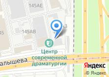 Компания «ФениксПроСпорт» на карте