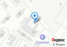 Компания «Компания Парфюм Косметик» на карте