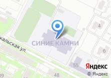 Компания «Средняя общеобразовательная школа №96» на карте