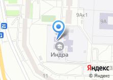 Компания «ИНДРА» на карте