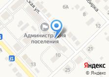 Компания «Отдел по работе с отдаленными территориями Администрации Орджоникидзевского района» на карте