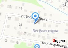 Компания «Разборка96» на карте