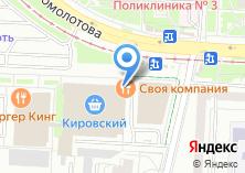 Компания «Магазин цветов на Сиреневом Бульваре» на карте