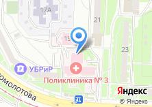 Компания «Женская консультация Центральная городская больница №7» на карте