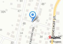 Компания «Vaki Paki» на карте