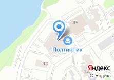 Компания «ИНЭК-Техполимер» на карте
