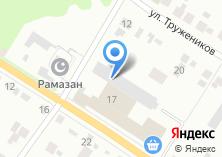 Компания «Аквастрой-ЦСБ» на карте