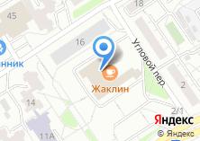 Компания «Уктусята» на карте