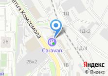 Компания «Доктор Шинкин» на карте