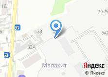 Компания «МегалитУрал» на карте