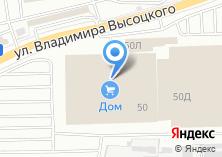 Компания «Уютная Кухня» на карте