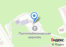 Компания «Православный вестник» на карте