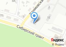 Компания «АВТОКОНТИНЕНТ ПЛЮС» на карте