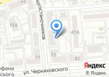Компания «Аварийная диспетчерская служба» на карте