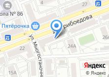 Компания «Мастерская по пошиву и ремонту одежды» на карте