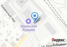 Компания «Уральская Усадьба Полимер» на карте
