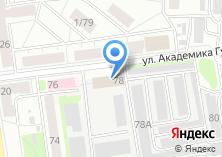 Компания «Уралтехпромсервис» на карте