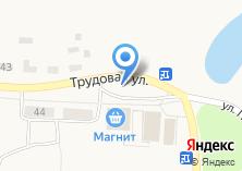 Компания «Шашлычная на Трудовой» на карте