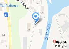 Компания «Ost-Com оптовая компания» на карте