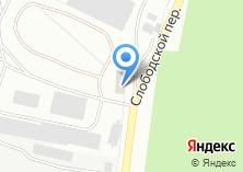Компания «Зональный кинологический центр» на карте
