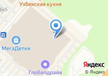 Компания «Дети Урала» на карте