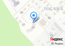 Компания «Березовское отделение психолого-педагогической помощи» на карте