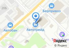 Компания «Мир автомобильных колес» на карте
