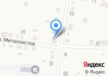 Компания «Автомойка-Шиномонтаж - Автомойка Шиномонтаж» на карте