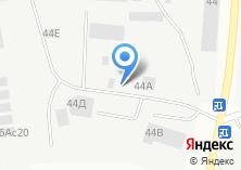 Компания «АнПарс торгово-производственная компания» на карте