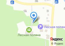 Компания «Лесная Поляна» на карте