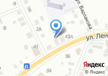 Компания «Томек» на карте