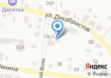 Компания «МК Урал» на карте