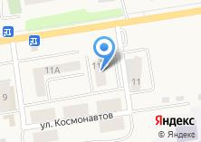 Компания «Строящийся жилой дом по ул. Космонавтов (г. Арамиль)» на карте