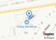 Компания «VSE-ЗАПЧАСТИ» на карте