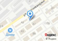 Компания «Мир Котлов» на карте
