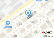 Компания «100 Печей» на карте