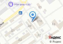 Компания «Сталекс» на карте