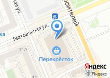 Компания «Сервис центр-УРАЛ» на карте